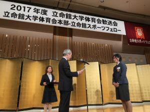 20180210taiikukaikansoukai09-300x225