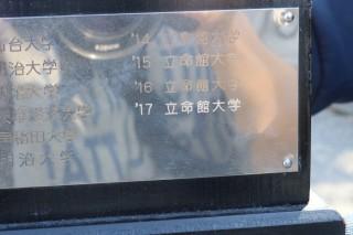 全日本選手権_181029_0228