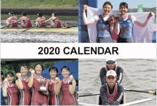 2020年オフィシャルカレンダーを発売しました! 【詳しくは画像をクリック→】